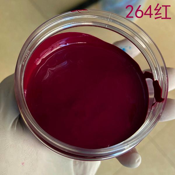 颜料红264号色浆,无卤紫红