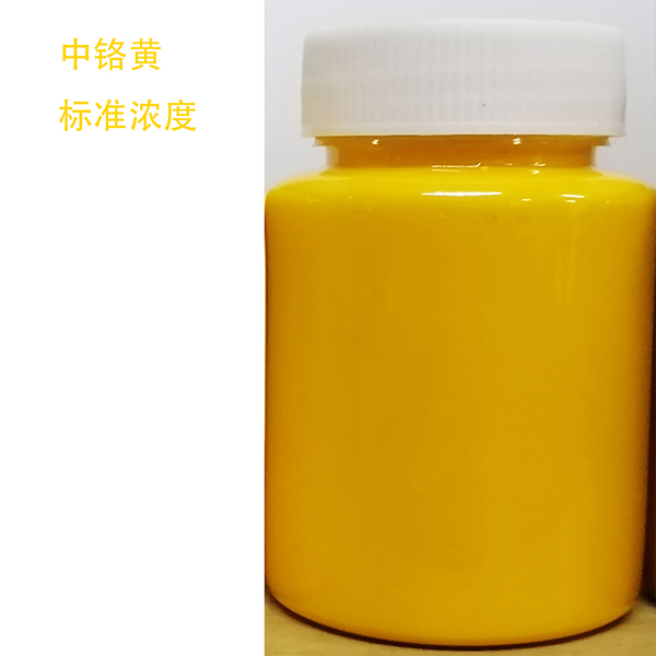 中铬黄色浆饱和聚酯色浆