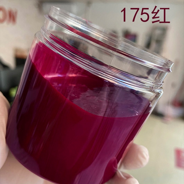 颜料色浆红175号永固红HFT