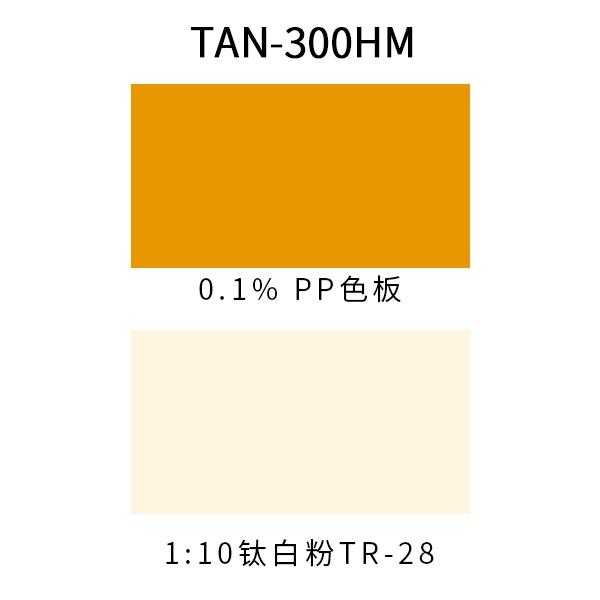 耐温330度铁酸锌复合颜料色浆