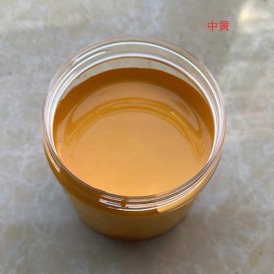 EP环氧色浆(色膏)金鱼黄HR